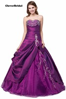 In Stock New Cheap Embroidery Sweetheart Purple Quinceanera Dresses Size 2 4 6 8 10 12 14 16