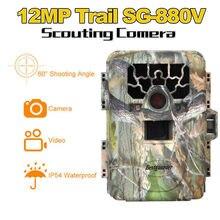 Free shipping!8GB SG-880V No Glow 12MP Mini Infrared IR Digital Trail Game Hunting Camera DVR