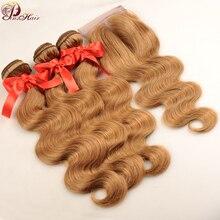 Pinshair перуанские волосы 3 пучка с закрытием медовый блонд#27 цветные человеческие волосы волнистые пучки с закрытием не линяют не Реми