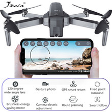 WIFI FPV With Wide Angle HD Camera F11 Mini Rc drones x pro GPS quadcopter Helicopter kvadrakopter c-fly dream