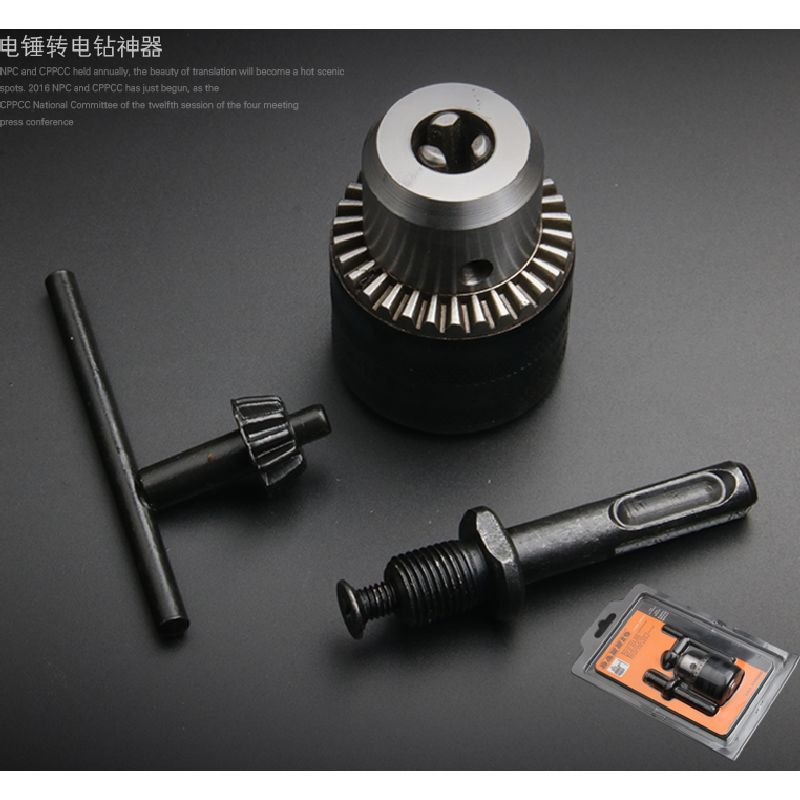 Percussion Drill Hand Electric Drill Chuck Changeover Handle Electric Hammer Convert to Electric Drill Chuck Round Handle Rod percussion drill sparta 94813