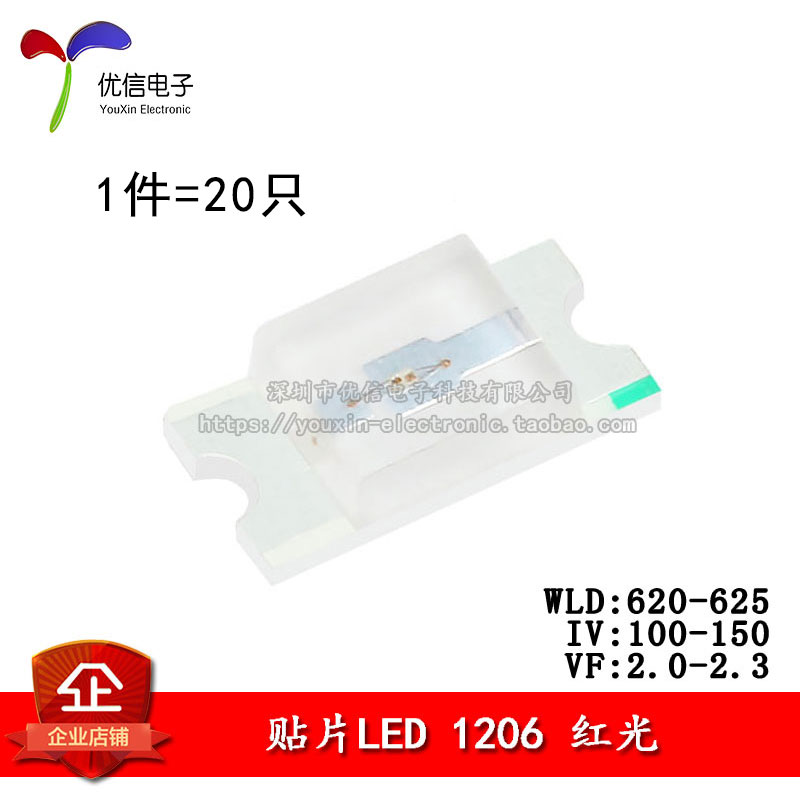 1206 SMD LED Bright Red Red LED (20pcs/lot)
