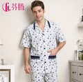 Lounge  summer short-sleeve male 100% cotton sleep set