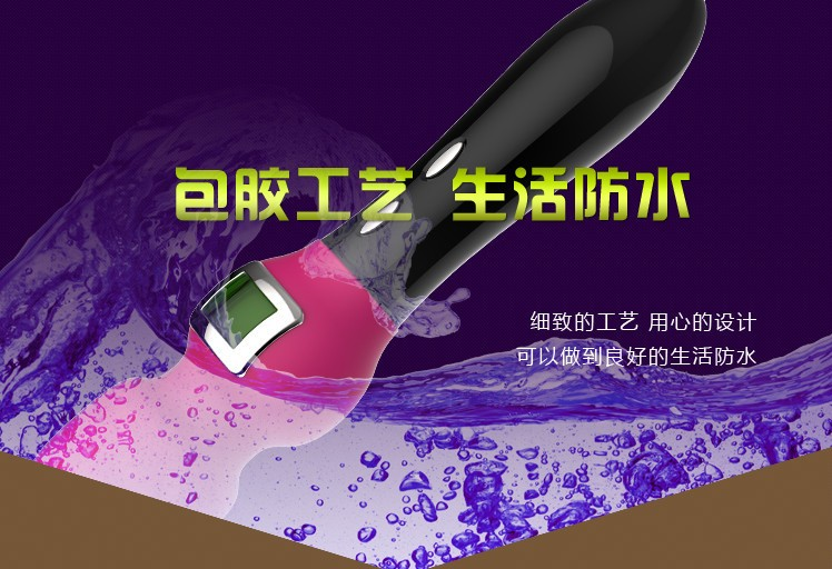 Vibrator Microphone LG-833 Sex Toys Wanita terbaru indonesia