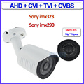 imx323 imx290 Sensor 1080P AHD HDCVI HDTVI 4in1 surveillance camera 2MP Color Night Vision outdoor security camera, free bracket