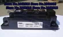 2MBI300NT-120 2MBI300N-120 2MBI300S-120