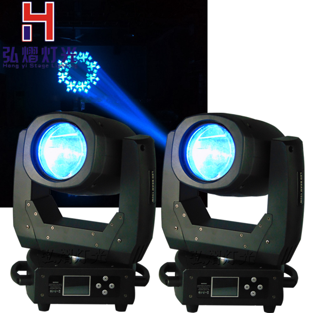 2pcs 150w led moving head beam 8 facet prism lens for dance halls, KTV, PARTY, home decoration lights are widely used , wedding
