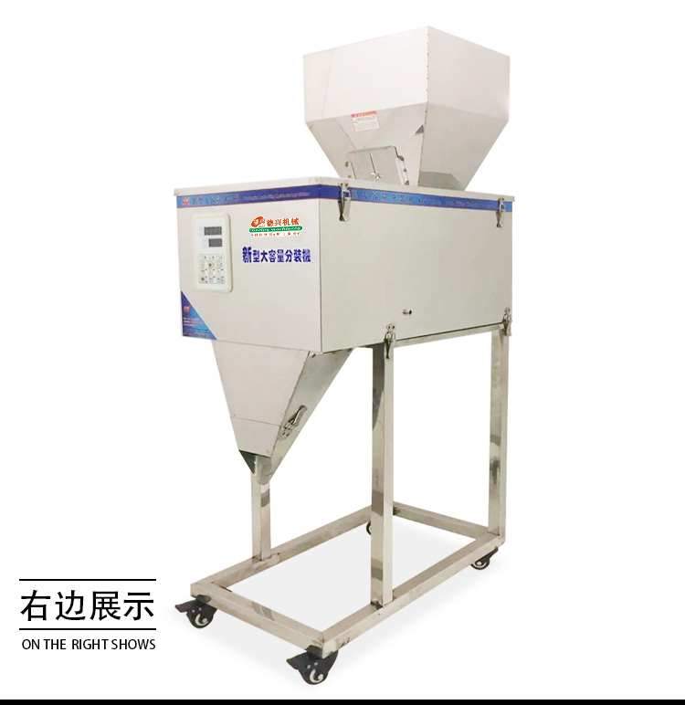Automatic Food Weighing Packing Machine 20-1500g Powder Granular Tea Hardware Materials Filling Machine Double Vibrator Version
