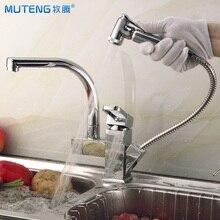 Медь типа тянуть кухонный кран горячей и холодной бассейна растяжение овощи бассейна раковины küpper