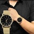 2017 Men's Watch Male Clock Quartz Wrist Watch Fashion Analog Stainless Steel Mesh Strap Gold Bracelet Watches Reloj Relogio