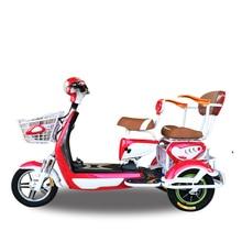 Электрический трехколесный велосипед с мощной загрузкой для груза, посылка, электрический велосипед, 48 В, бесщеточный мотор-концентратор 16*2,5, шина для электровелосипеда