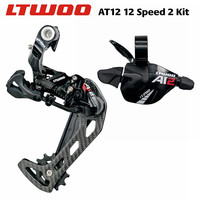LTWOO AT 12 Speed Trigger Shifter / Carbon Fibre Rear Derailleurs, Compatible with 52T 12S MTB Bike Cassette , for eagle M9100