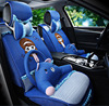 2016 New Arrival Four Season Women Lace Texture Of Material Girls Car Seat Cover 5 Pieces