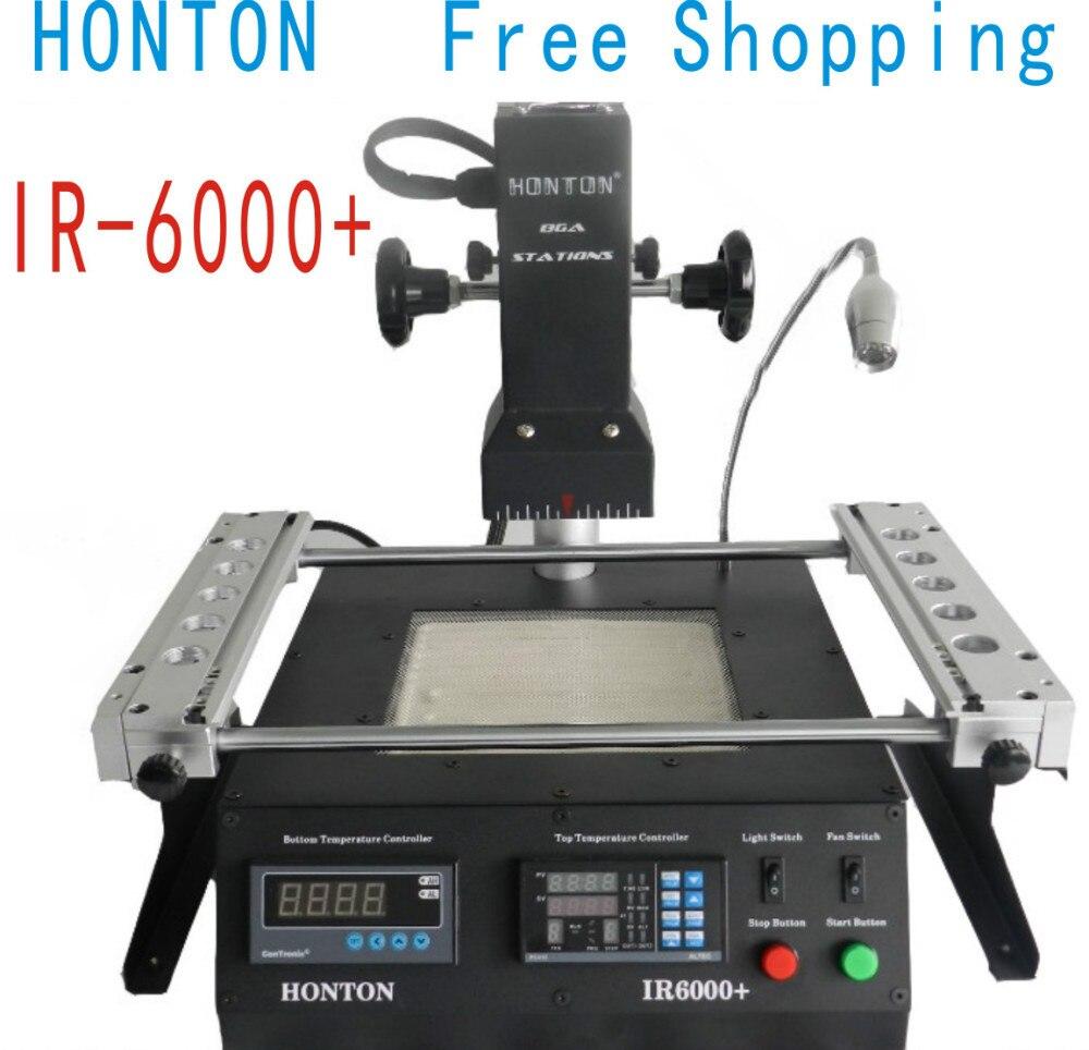 Free Shipping HONTON IR6000 Infrared BGA Rework Station BGA rework station IR rework station платье michael michael kors michael michael kors mi048ewugz43