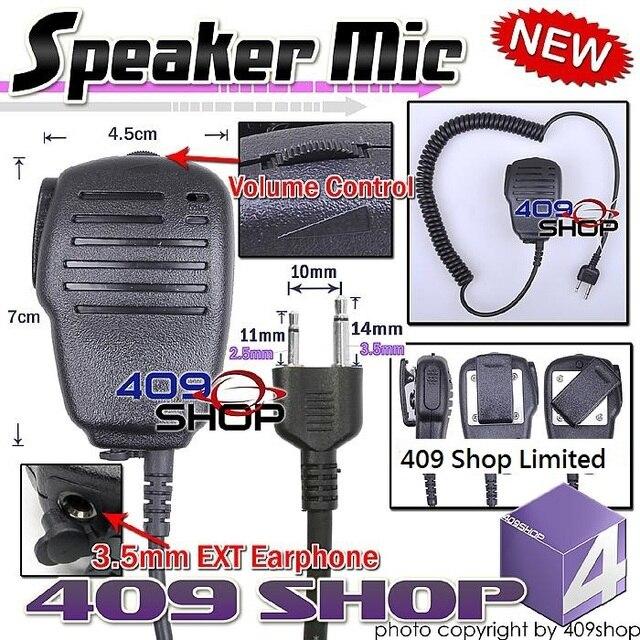 41-39 S Спикер Микрофон (Объем Регулируется)