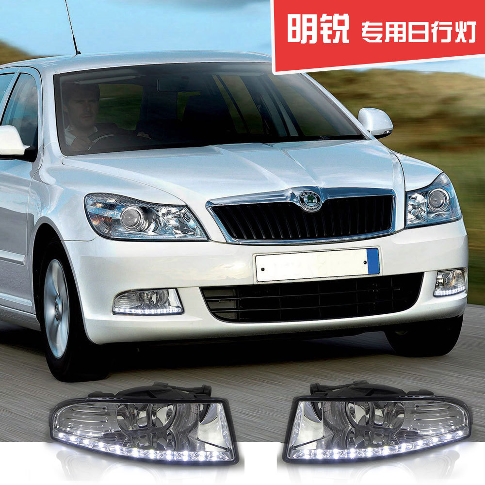 SNCN LED DRL for Skoda Octavia A5 2011 2012 2013 Daytime Running Light with Fog Lamp House accessories for skoda octavia drl daytime running light for octavia fabia 2010 13 drl led fog lamp fog light 2012 drl free shipping