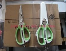 S80060100 series kitchen multi-purpose scissors 240mm belt refrigerator stickers