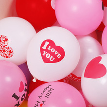 100PCS 12inch latex pink Helium Balloons Inflatable Air ballon for Wedding Decoration unicorn Party happy birthday