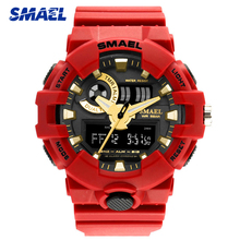 Men Sports Watches SMAEL Brand LED Analog Digital Quartz Watch Mens Fashion S Shock 50M Waterproof Male Clock Relogio Masculino