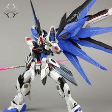 COMIC CLUB IN STOCK WUMING model MOKAI MB metal build Gundam freedom contain light base action figure