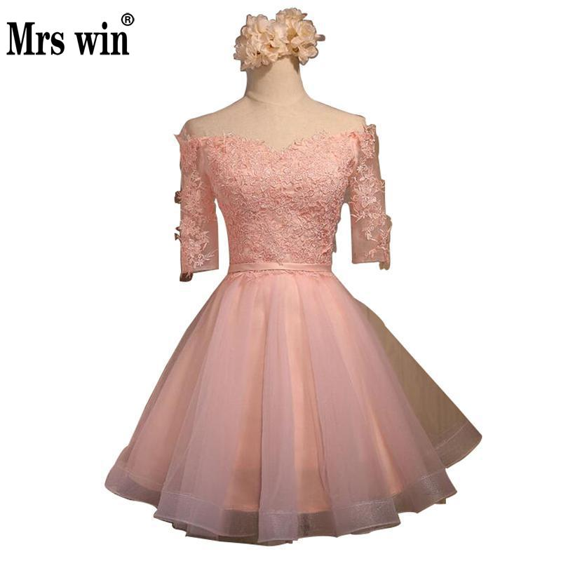 2018 Pink Lace Appliques Short Sweety Prom Dresses Robe De Soiree New Bride Ball Gown Party Evening Dress C