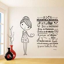 Наклейки для милой девушки Nuestra Receta виниловые настенные художественные наклейки для гостиной домашний декор плакат украшение дома