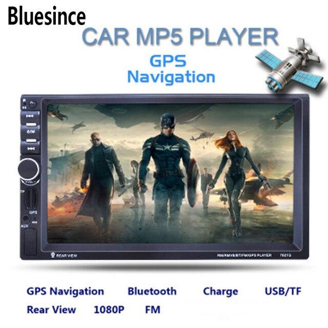 Bluesince Car Navigation MP5 Car 7 Inch Bluetooth MP5 Player GPS Navigation Reversing Image U Disk SD 7021G