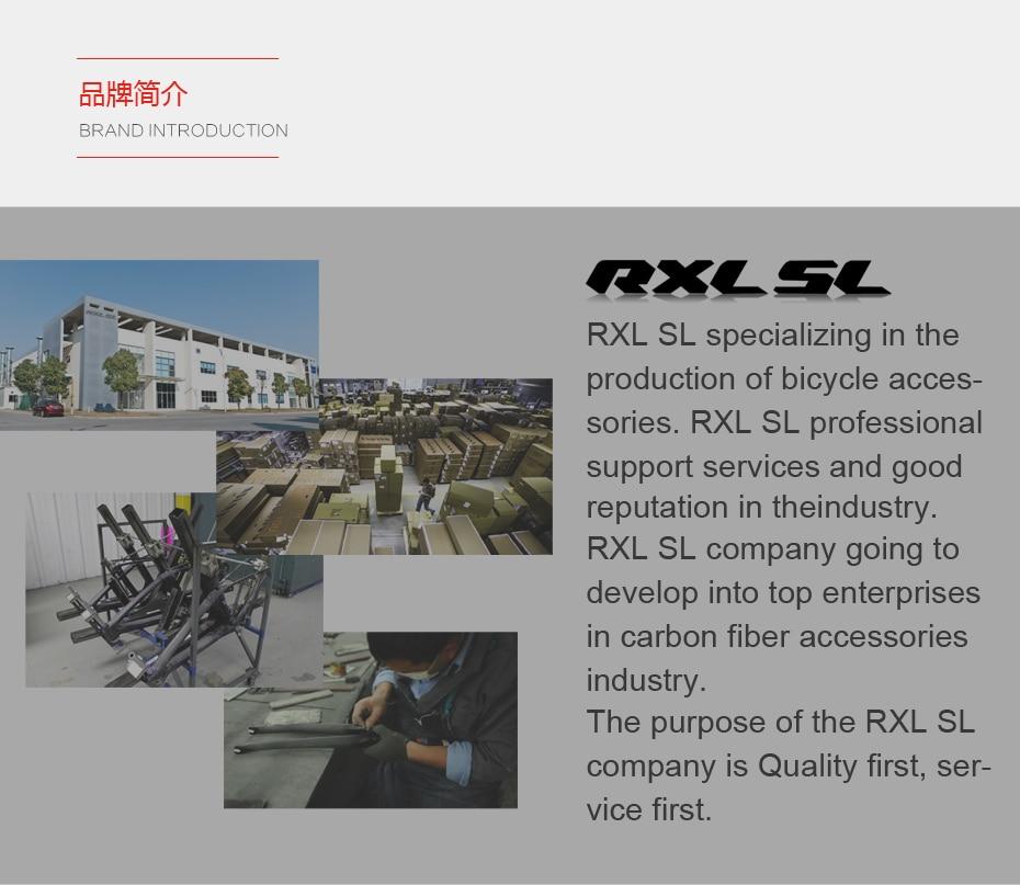 RXL SL Caron Fiber Road Bike Handlebar 400420440mm Carbon Road Bicycle Handlebars UD Gloss Integrated Bicycle Handlebar (9)