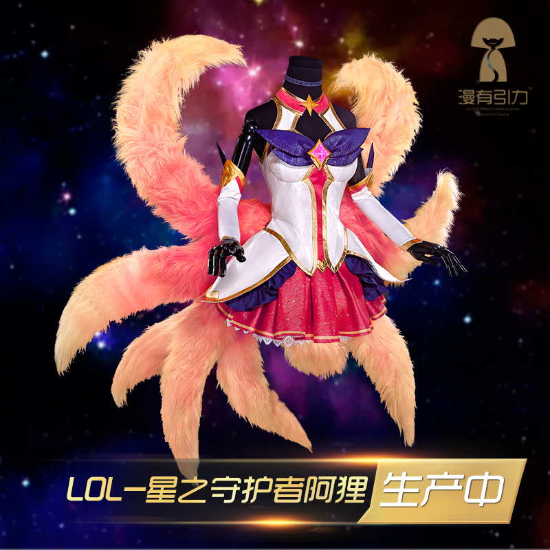 Lol The Nine-tailed Fox Ahri Cosplay Tail Accessories Halloween Uniforms Cospaly Costume Custom-made Dress+tail+socks+headdre A Home