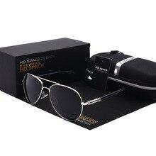Luxury Brand Coating mirror Sunglasses for Men Aviator Sunglasses Men for Driving Polarized Sun Glasses male female Women