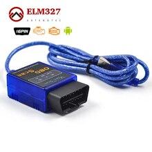 Diagnostic Scanner ELM327 Vgate USB V1.5 OBD Scan Work With OBD2 Vehicle Vgate Works With All OBD-II Compliant Vehicles
