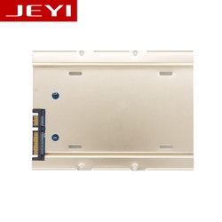JEYI K109 serwer 2.5 do 3.5 wkład do szuflady na dysk twardy może być używany z aluminiowym interfejsem SATA3 3.5 Caddy SATA3 pełne wkręty