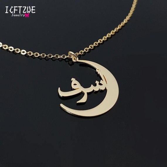 Crescent Moon Kunden Arabische Name Halskette Personalisierte Islam Schmuck Silber Gold Rose Anhänger Choker Halskette Frauen Männer