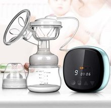 Buy 2019 Baby Products Intelligent LCD Electric Breast Pumps Breastfeeding Painless Electric Breast Pump with Milk Bottle directly from merchant!
