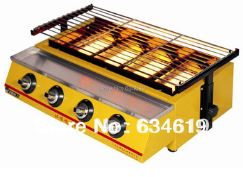 Indoor Outdoor Bbq Gas Infrared Grill Commercial Household Smokeless Barbecue Stove Portable Four-Burner Energy Saving Grill