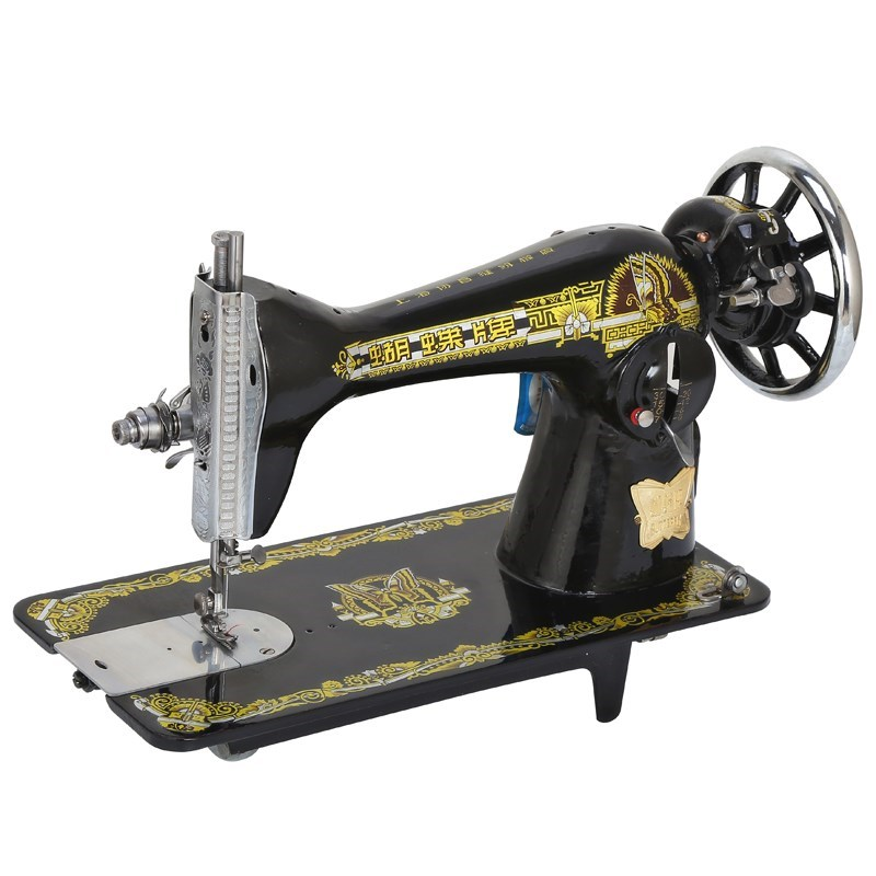 Butterfly Flying Man Brand Old Fashioned Household Sewing Machine Head Complete Metal Very Strong Can Sew