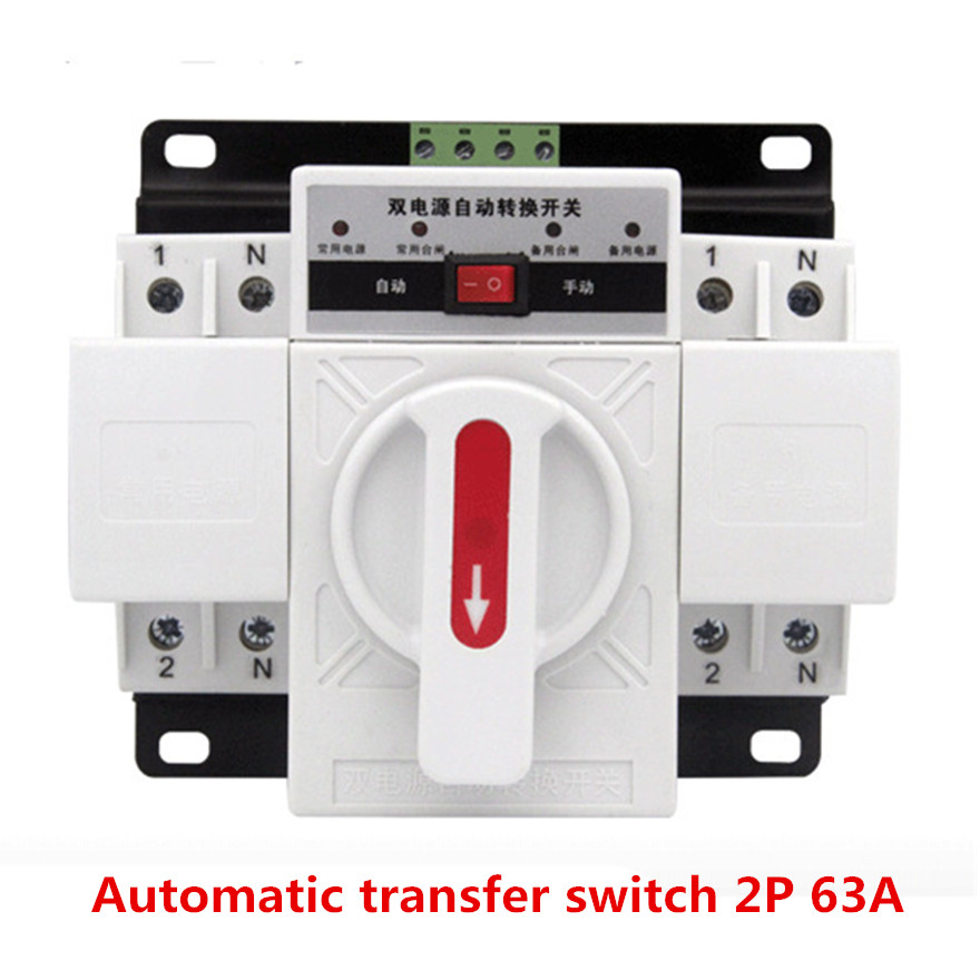 2P 63A 230V MCB type Dual Power Automatic transfer switch ATS white color Circuit Breaker dz47 100h 63a 2p ac 230v or 400v mini circuit breaker mcb cutout switch breaker switch chopper 2pcs