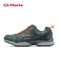 New 2016 Clorts Men Waterproof Trekking Shoes Brethable Hiking Shoes Professional Outdoor Sport Sneakers Man Walking