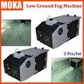 2 Шт./лот 3000 Вт низкая первый этап dmx туман машина hazer До-Спрей дым машина Профессиональный Fogger Сценического Оборудования