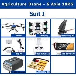 Neue EFT E610 6-achse 10KG Pestizid spritzen system Landwirtschaft drone