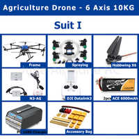 New EFT E610 6-axis 10KG Pesticide spraying system Agricultural  drone