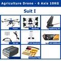 Nouveau drone agricole de système de pulvérisation de pesticides EFT E610 6 axes 10KG