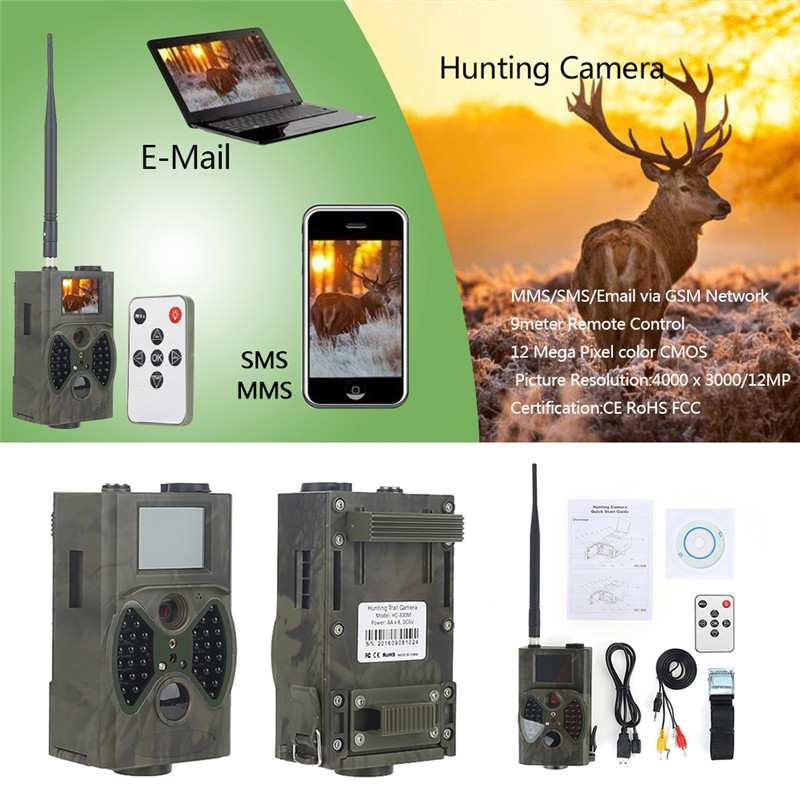 Skatoll HC300M 940NM Night Vision Hunting Camera HD 1080P GPRS MMS Digital Infrared Hunting Camera MMS IR Trail Camera