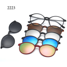 Magnet Sunglasses Clip Magnetic with bag Clip on Sunglasses Men Polarized Clips Custom Prescription Myopia Night Vision