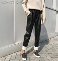 2018 Women Vintage Casual Loose Vintage Autumn Winter Cashmere Leather Pants Burrs Trousers Spliced Juniors Skinny