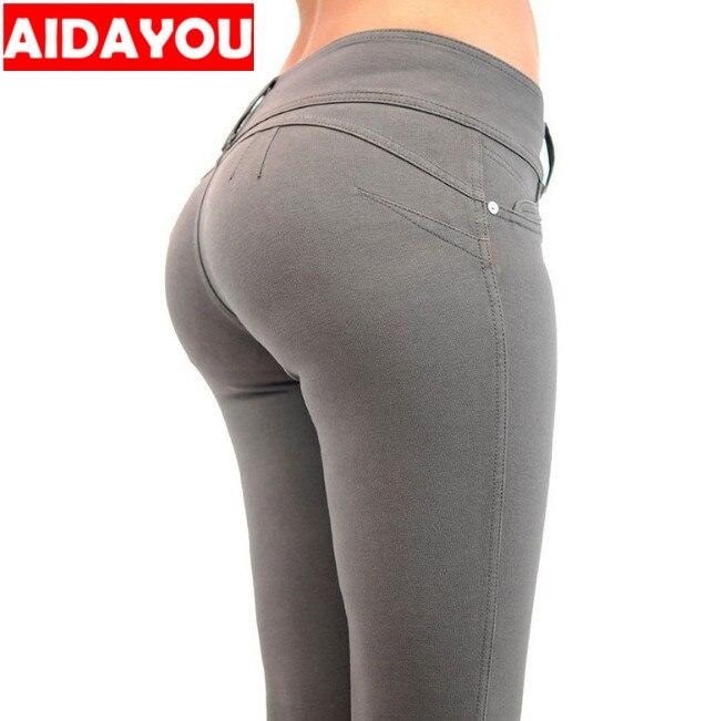 Push up leggings   jeans   for Women Premium Stretch Cotton Workout Jegging Butt Lift Skinny Leg Fashion Pants ouc517