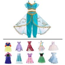 Fantasy Baby Girls Dress Anna Elena Sofia Party Cinderella Rapunzel Aurora Princess Dresses For Unicorn Cosplay Costume