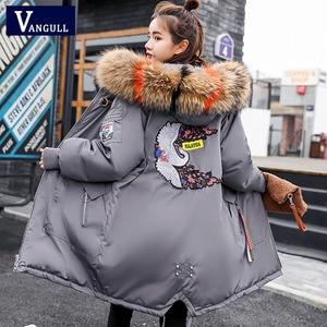 Image 3 - Fashion Casual Vrouwen Kleding 2020 Winter Hooded Rits Brede Taille Vrouwelijke Jassen Dikke Met Warme Jas Vrouwen Lange parka