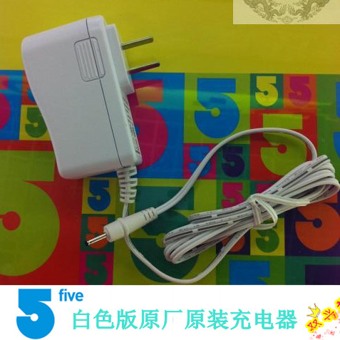 Fnf 5 ifive x ifive2 dual-core tablet 5v 2a charger original