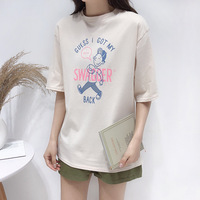 1e9f5e2be Funny Vintage Women Tshirt Cotton Short Sleeve Boy Cute Graphic Tops  Harajuku Summer Tumblr T Shirt
